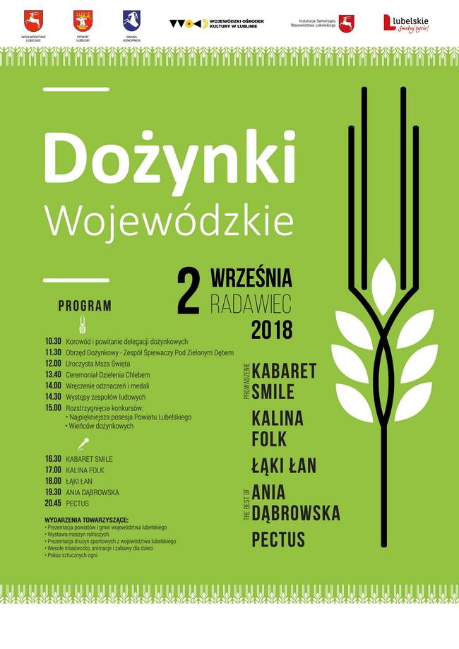 Dożynki Wojewódzkie Radawiec 2018 – zaproszenie
