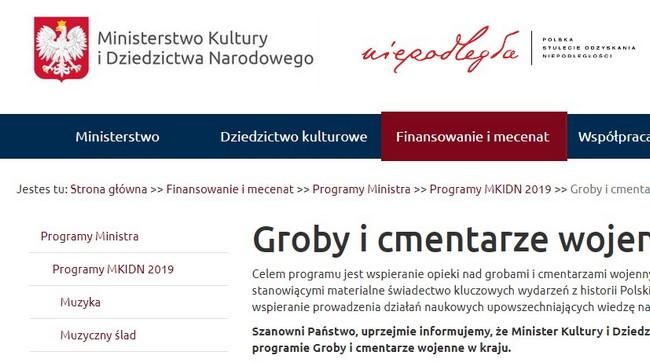 """Do 29 marca można aplikować  do programu """"Groby i cmentarze wojenne w kraju"""""""