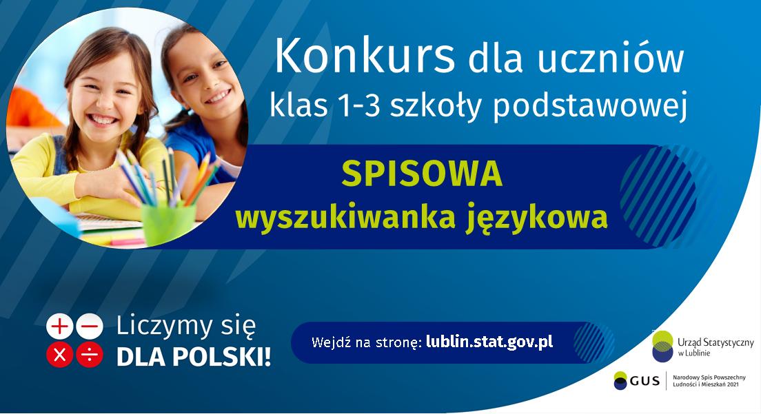 """Konkurs dla uczniów klas 1-3 szkoły podstawowej pt. """"Spisowa wyszukiwanka językowa"""" II EDYCJA"""